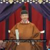 徳仁天皇が古代の儀式で即位を宣言