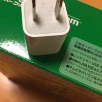スーパーファミコンクラシックミニ USB ACアダプターはiPhoneやスマホのアダプターでも流用できる