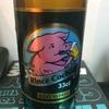 【欧州ビール制覇】その11:ブタビールと言ったらやはりコレ!『Rince Cochon 』が激カワでブレイク必須な件