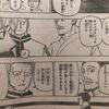 【ハンターハンター384】幻影旅団VSマフィア?今後の展開をいくつか考察!