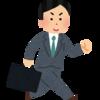 「営業職」を経験するメリット