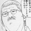 全てのことにはお金がかかる!! これを理解しないと日本は一生ブラック社会だよ。