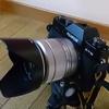 富士フイルム XC16-50mmF3.5-5.6 OIS II