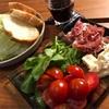 村田諒太戦は生ハムと野菜のオードブルをワインで流し込んで見るの巻