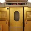 2013年 JR九州 三戸岡さんの電車に乗る① 鹿児島~熊本 800系