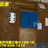 麺屋衣歩~2014年3月4杯目~