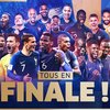 フランスが決勝へ ロシア杯-11-