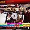 福岡のアイドルQunQun総選挙開始