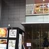 A8.net(エーハチネット)東京・渋谷会場への行き方 アフィリエイトセミナー