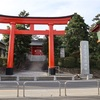 地図子、石神井川を歩く -1/3 水源から武蔵関公園まで-