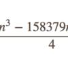 突然57個の素数を要求されたときの対処法