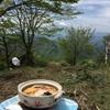 5月12日 鍋割山に行った記録
