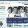 近視手術の後遺症対策研究会(公開質問