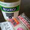 家系豚骨醤油ラーメン風(吉村家)のランチパックを食べてみたわけですが