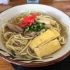 """ランチとコーヒーの店 珈琲亭 """"Coffee-Tei"""", a local restaurant in Ishigakijima, Okinawa"""