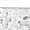 """宝物は見せるだけヾ(๑╹◡╹)ノ"""" ~『桃太郎一代記』その23~"""