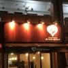 【オススメ5店】針中野・長居・西田辺・西成区・住吉(大阪)にあるワインが人気のお店
