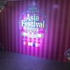 【2019/01/27】AKB48 Group Asia Festival 2019 in Bangkok参加レポ【1部/2部/写真/アジアコンサート/セットリスト/メンバー】