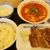 【松屋優待】冬の定番、豆腐キムチチゲ膳にカルビ焼きプラスで720円