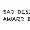 バッドデザイン賞を勝手にノミネートしてみた-2017年度版-