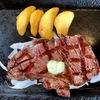 ステーキガストで【熟成赤身ロース】を食べて元気モリモリです❗️ たすくこまの替え歌【波乗りジョニー】でなく【肉汁ジュワ―】に乗ってガンガン食べました❗