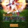 【プロスピA】リアルタイム対戦 オススメ最強外野手(現役プレイヤー編)2018Series2