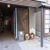 藤沢「salon de TIFFANY(サロン ド ティファニー)」~藤沢駅周辺で数少ない、落ち着いて珈琲を頂ける喫茶店~