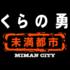【未満都市・金田一・銀狼】90年代の名作「土9ドラマ」を、大人になってから観返してみる