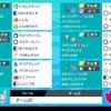 ポケモン剣盾 対戦考察6