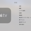 New Features of tvOS9.2