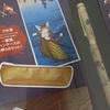 猫のダヤン 万年筆セット レビュー