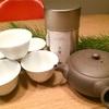 ありがとう、奈良市/ティーファーム井ノ倉 急須と茶器と緑茶