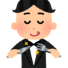 映画を観たあとはここ‼️おすすめ新宿グルメ3選\(^o^)/