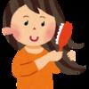 TESCOM リッチケアブラシ TIB20 のおかげで小学校三年生の娘が自分から髪をとかすようになったよ!