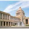 国民投票法なる、「日本国憲法の改正手続に関する法律」。