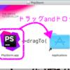 MacのPhpStormでLaravelプロジェクトでPHPUnitをできるようにする記録