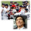 松井さん、アメリカのマスコミもファンに取り込みました