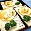 北海道 小樽◆THE UROKO◆ 和食 海鮮 魚介