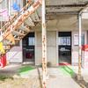 豊田市での写真展報告『トヨタクエスト(仮)』&『おそらチャレンジャー2018』