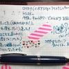 【万年筆・インク】妻のねこ日記・8月上旬10日分!【猫イラスト】