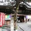 京都でジャック・ウェルチを読み終わる