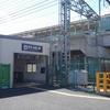 立体化工事中、阪急京都線洛西口