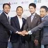 広島県、AI・IoTの実証プラットフォームを構築へ--ソフトバンクやNTT西日本らが協力