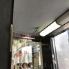 【検証】大阪/ホリーズカフェ  カップの底に大吉(当たり)は出るか!?  第25回目