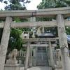 歴史の発見と祭りの再構築―貝塚市・櫛まつりの事例から―