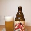 セーフビール じっくり飲みたい、小麦の入ったベルギービール ビールの感想47