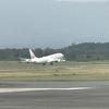 ハワイアン航空はANAと縁を切り、JALと連携を発表