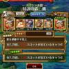 【トレクル】赤犬パで特訓の森「鷹」攻略!!