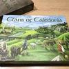 【ボードゲーム】「Clans of Caledonia」ファーストレビュー:今年いちばんのおすすめボードゲーム!との声もあるぞ!期待の新作クランズ・オブ・カレドニア開けちゃいます!