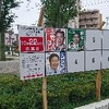 選挙と各党のタクシー政策と